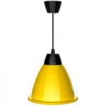 Lampa LED Alabama Żółta 35W